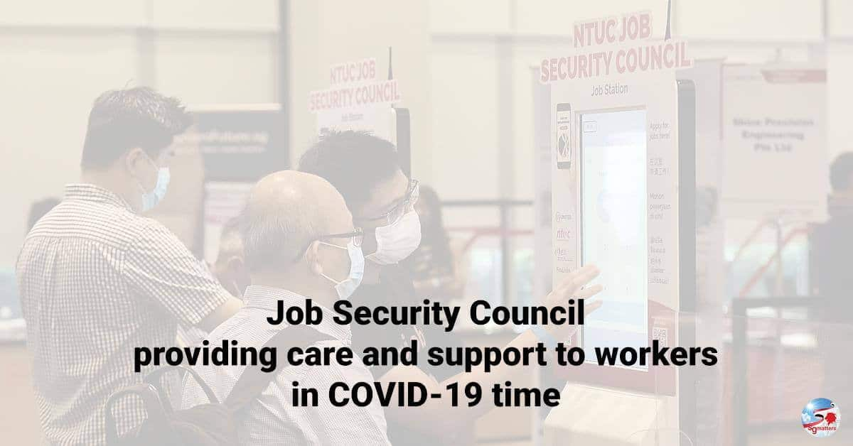 NTUC Job Security Council