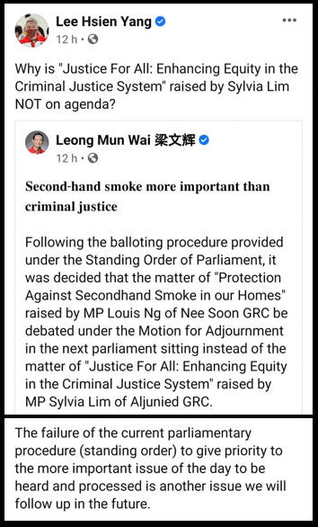 false narrative, Speaker Tan CJ dismisses false narrative by PSP Leong Mun Wai and Lee Hsien Yang; criminal justice system to be given full hearing in Parliament