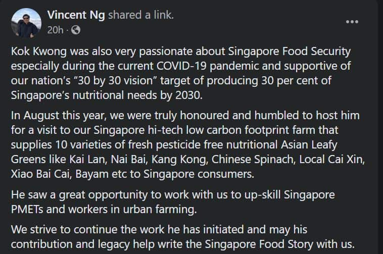 Kwek Kok Kwong, Mean netizens' senseless hate at the passing of NTUC LearningHub CEO Kwek Kok Kwong
