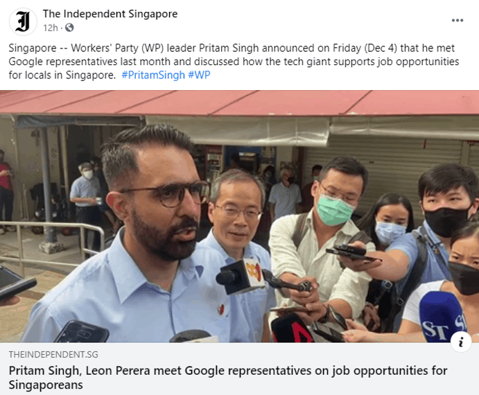 Pritam Singh, Workers' Party Chief Pritam Singh Echoes PAP's Call for Upskilling