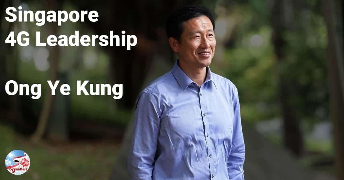 Singapore 4G Leadership Ong Ye Kung