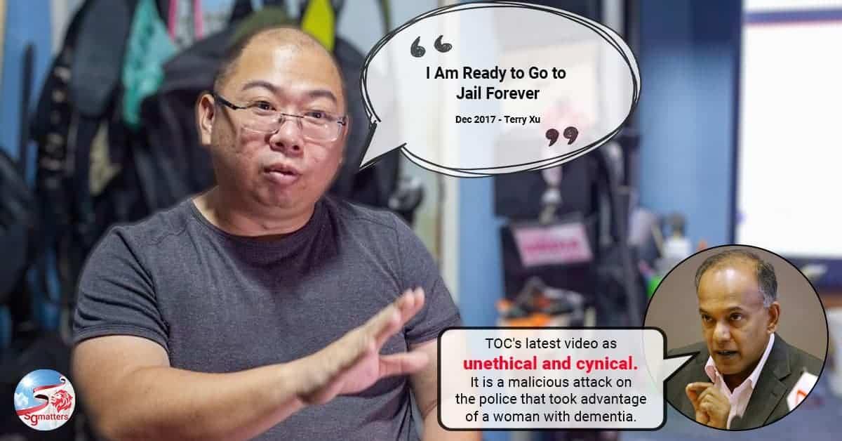 Terry Xu The Online Citizen