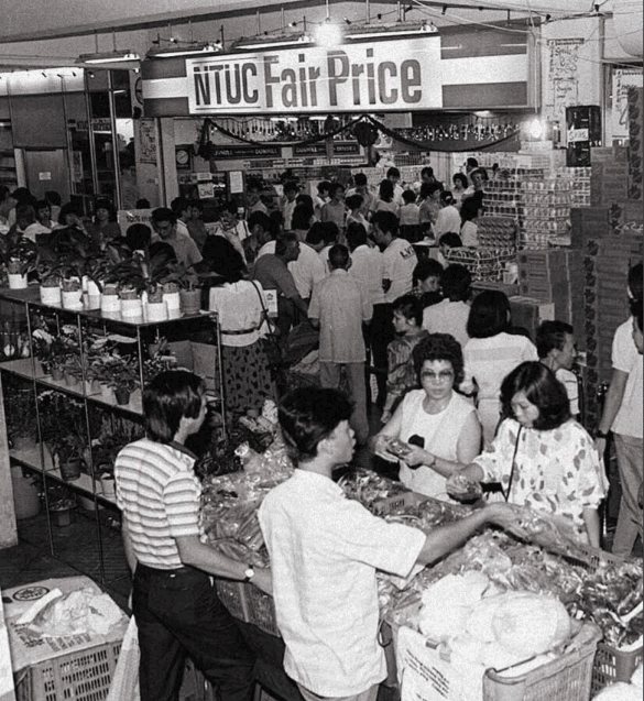 fairprice, NTUC FairPrice to offer discounts to lower-income families