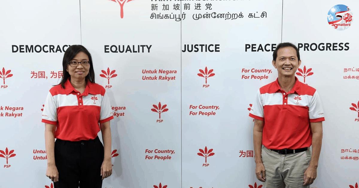 Progress Singapore Party PSP Leong Wai Mun Hazel Poa